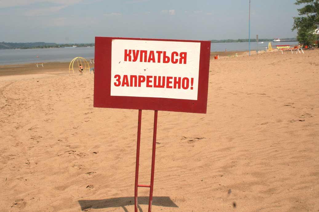 картинки купаться запрещено