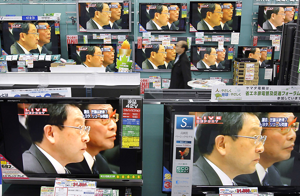26.02.2010 Япония, Токио