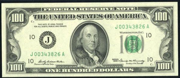 100 долларов США образца 1969 года
