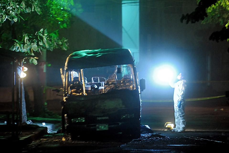 22.06.2010 Сальвадор, Сан-Сальвадора