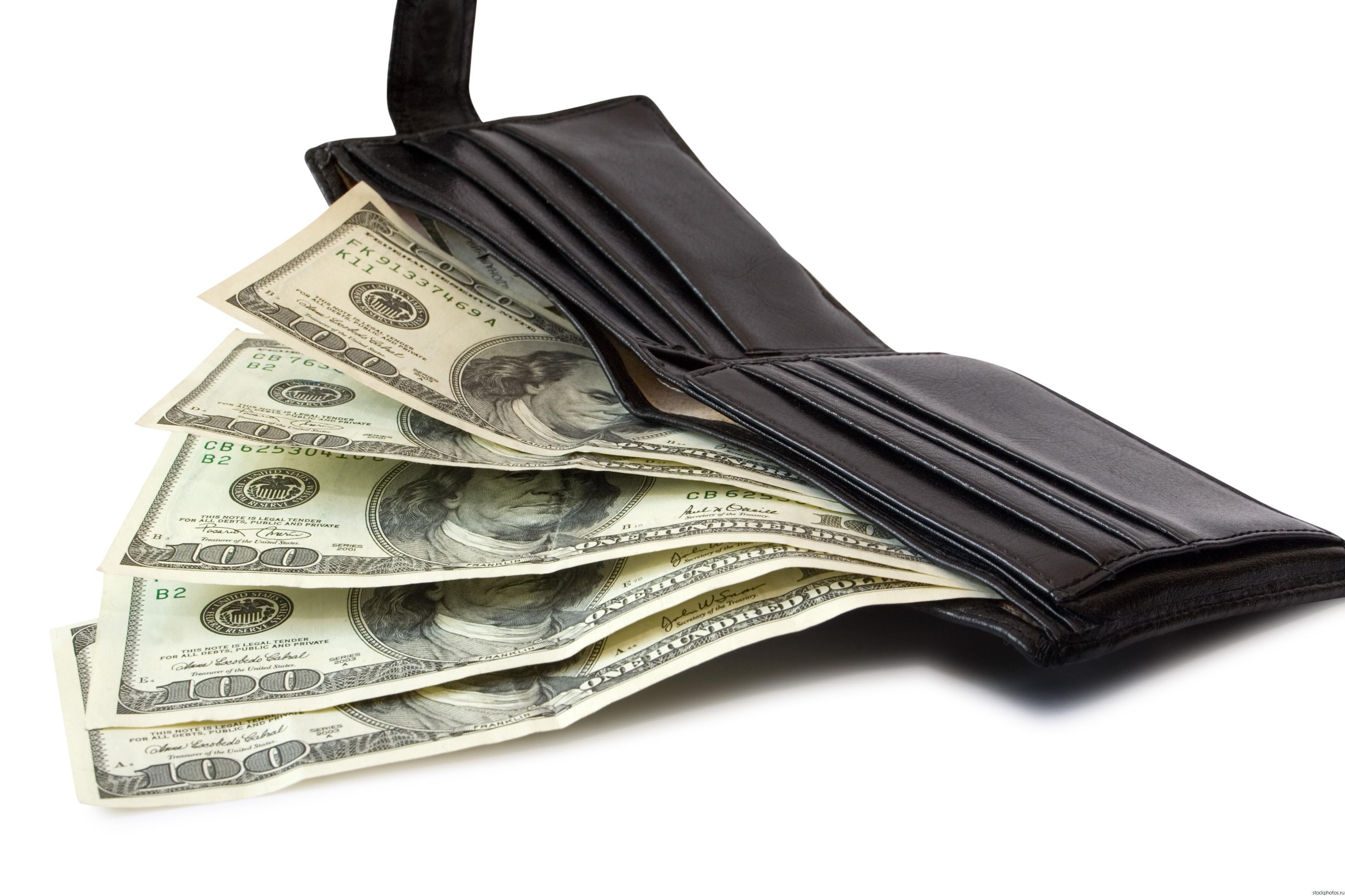 Деньги любят дорогие кошельки