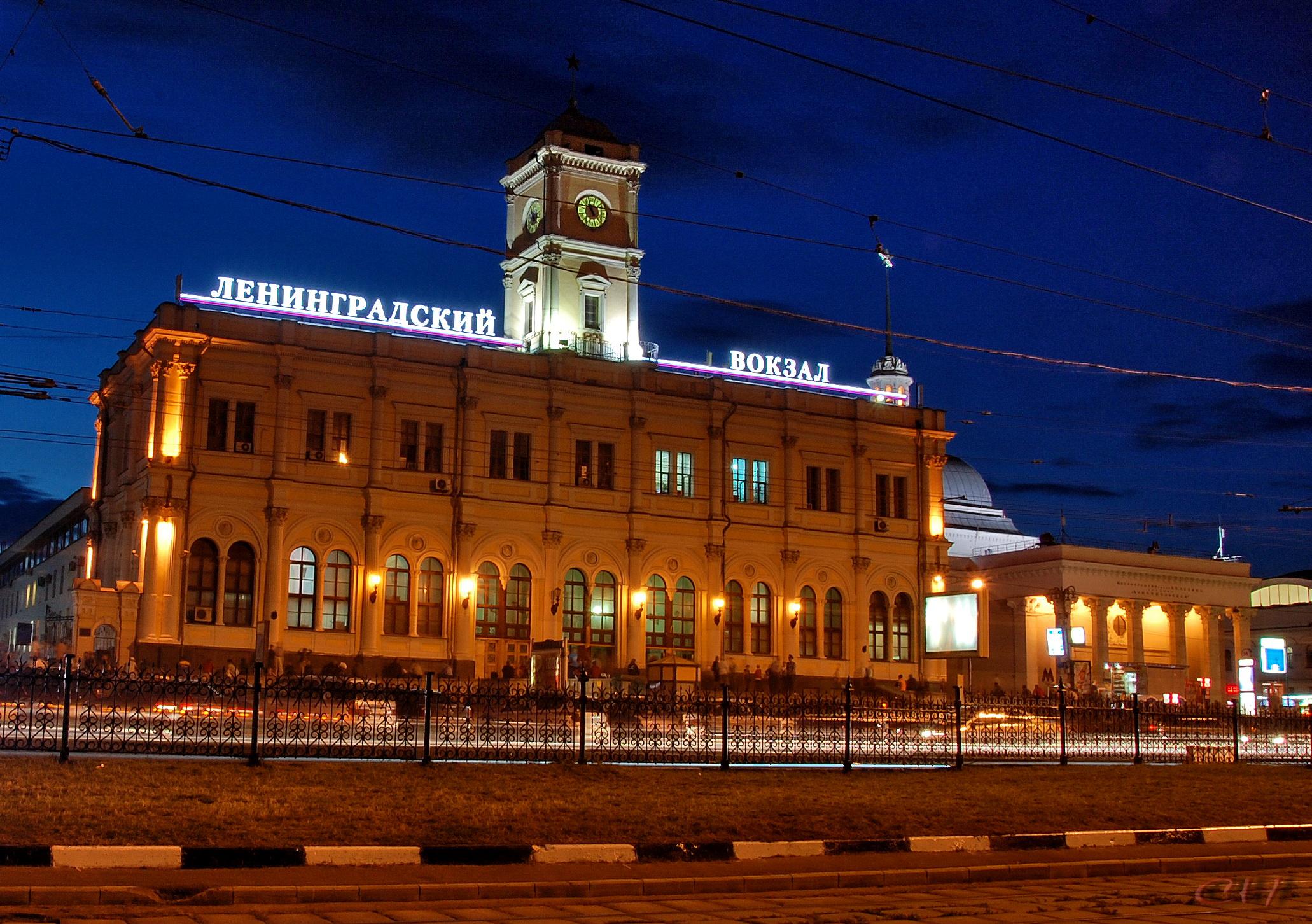 При заказе такси Белорусский вокзал Химки, к данному тарифу прибавляется 100 рублей.  Заказывая такси, не забывайте...
