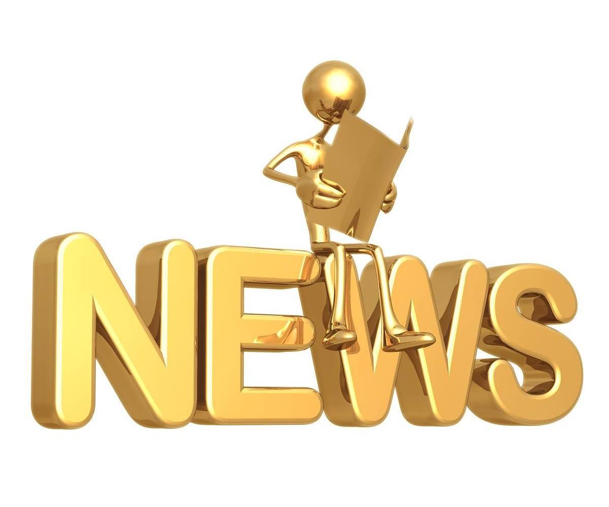 Новости спорта онлайн