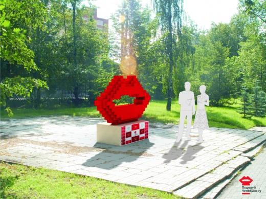 Челябинску на День Рождения подарят губы