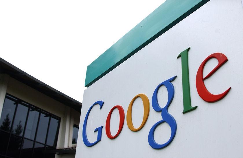 Компания «Гугл» и домен goggle.com