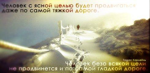 Правила жизни в картинках Citati_009