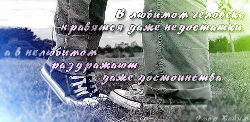 Правила жизни в картинках Citati_013