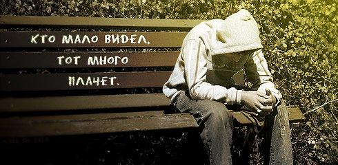 Правила жизни в картинках Citati_029