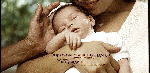 Правила жизни в картинках Citati_032