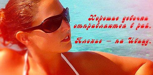 Правила жизни в картинках Citati_035
