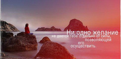 Правила жизни в картинках Citati_036