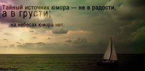 Правила жизни в картинках Citati_039