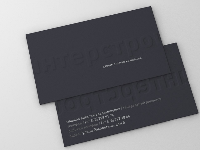Картинки для визиток дизайн визиток