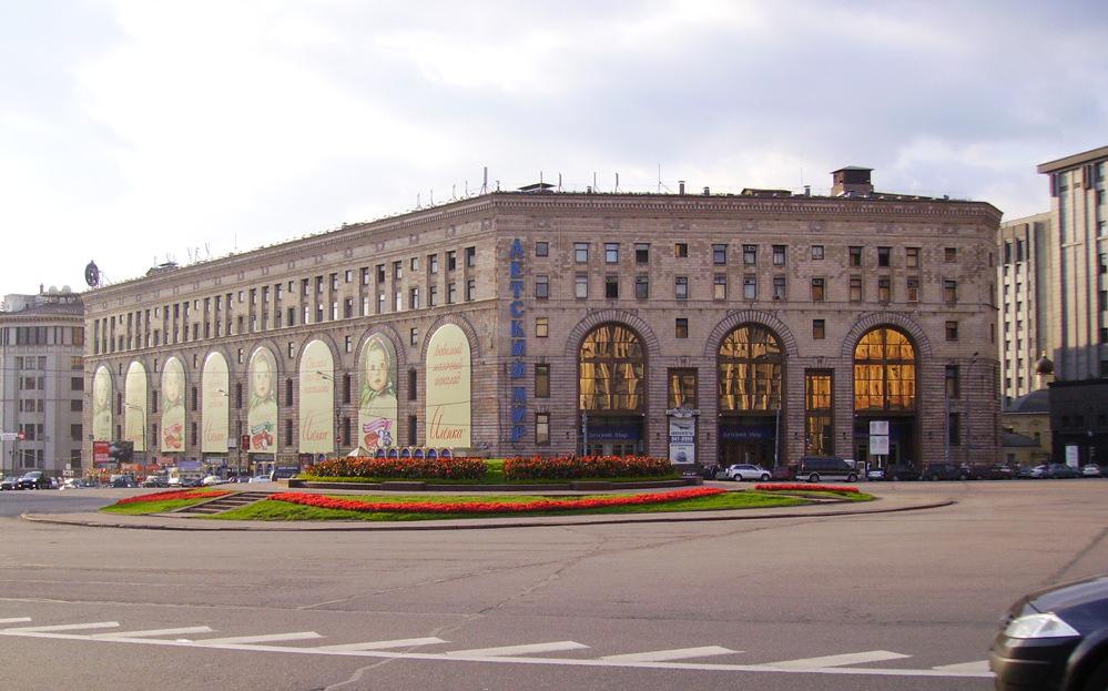 большой магазин пряжи в москве
