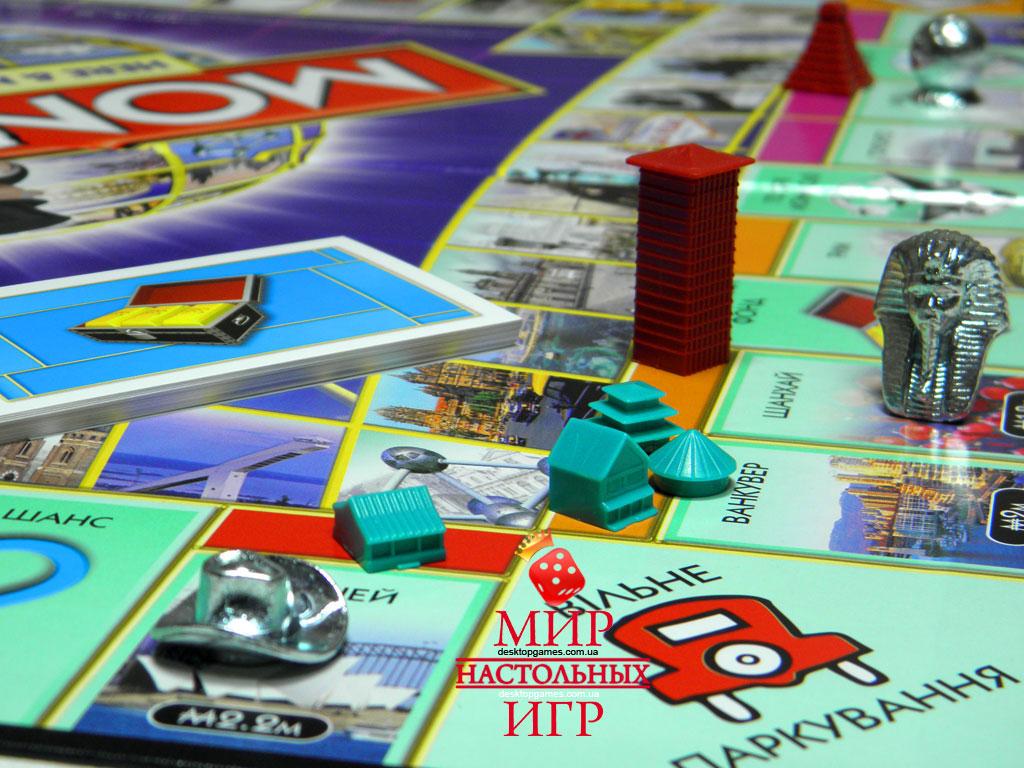 http://mygazeta.com/i/2012/12/game-monopoly-world-f9.jpg