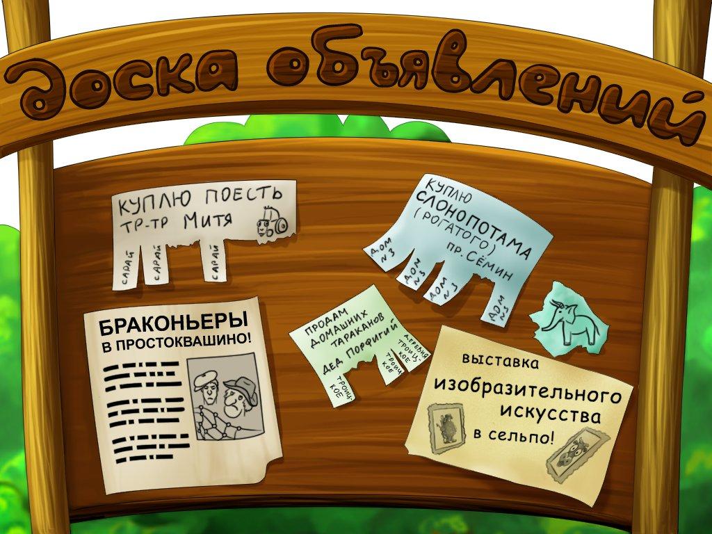 Бесплатная доска объявлений в беларусь продажа готового бизнеса в наро-фоминске