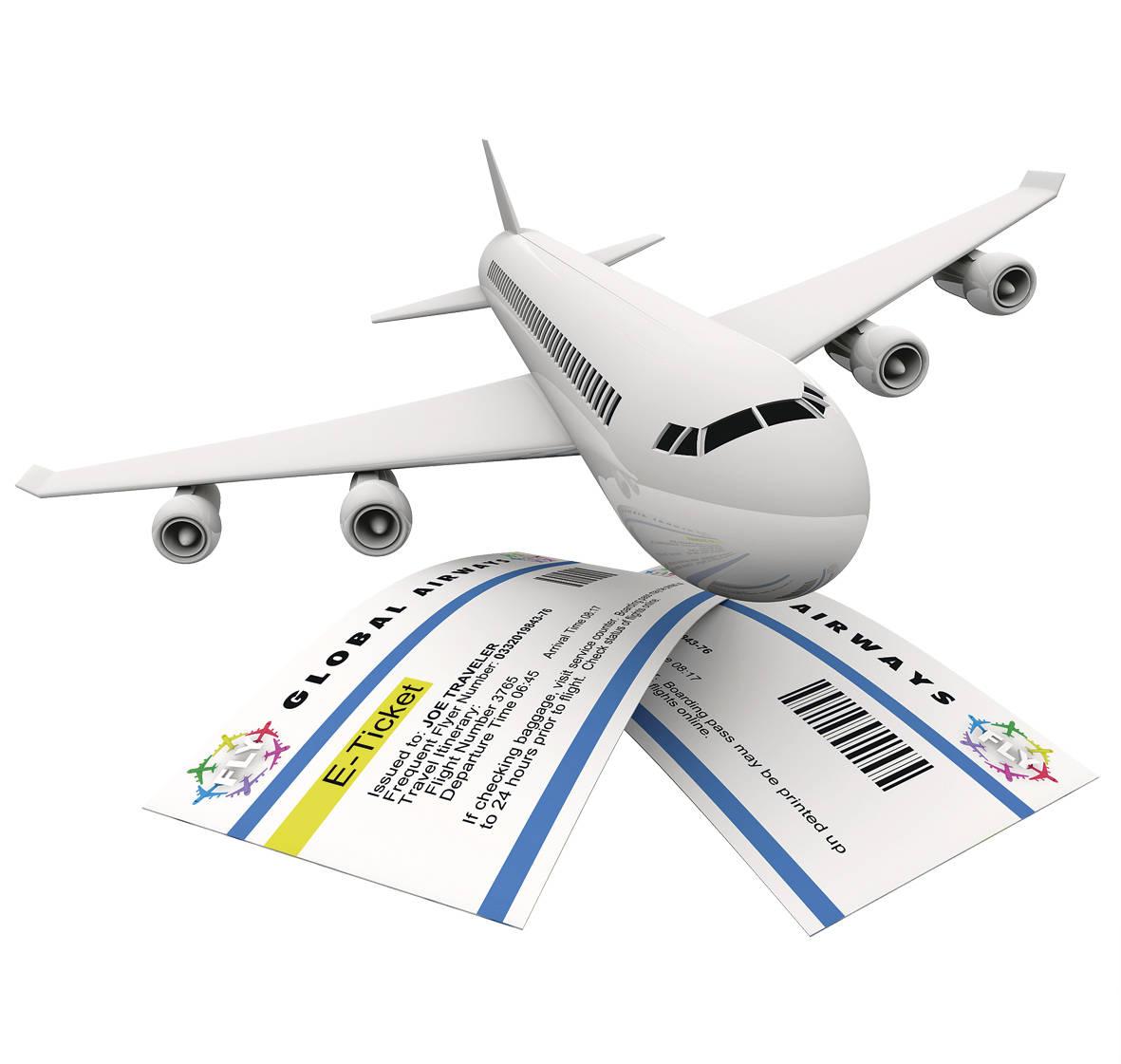 Покупка билетов на самолет казахстан билеты на самолет москва будва