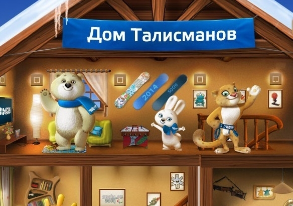 изображение талисманов: