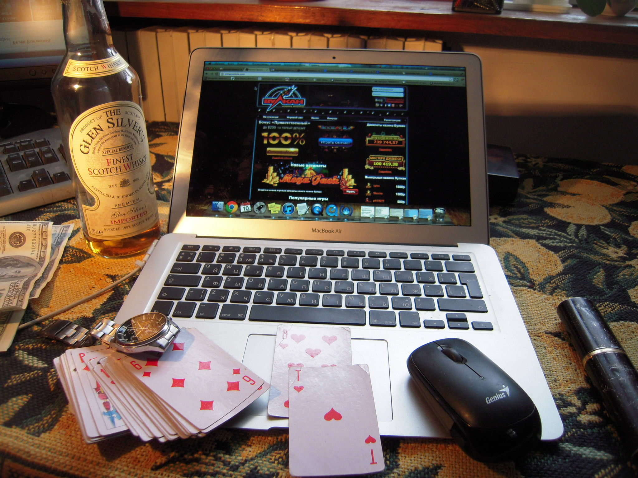 Игры на деньги с выводом