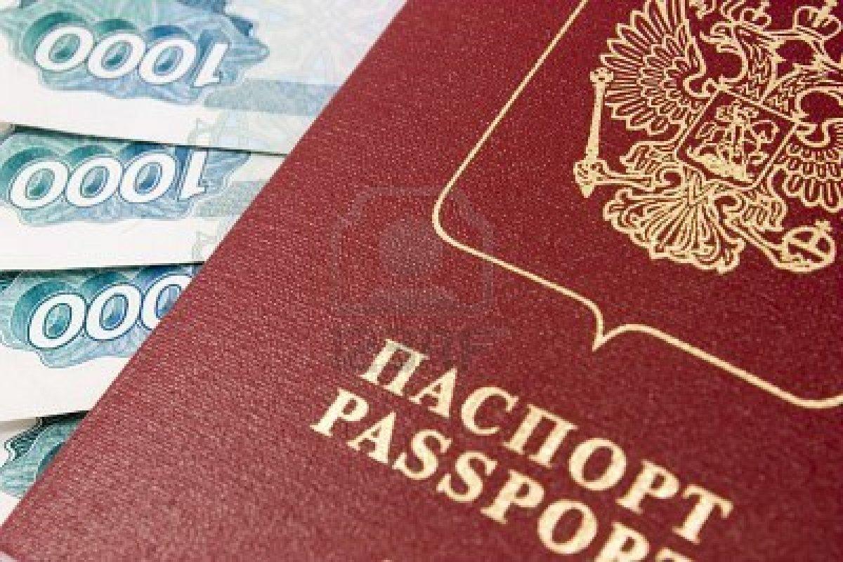 можно ли оформить кредит по фотографии паспорта