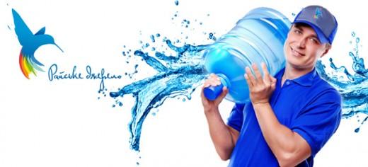 Преимущество бутылированной воды