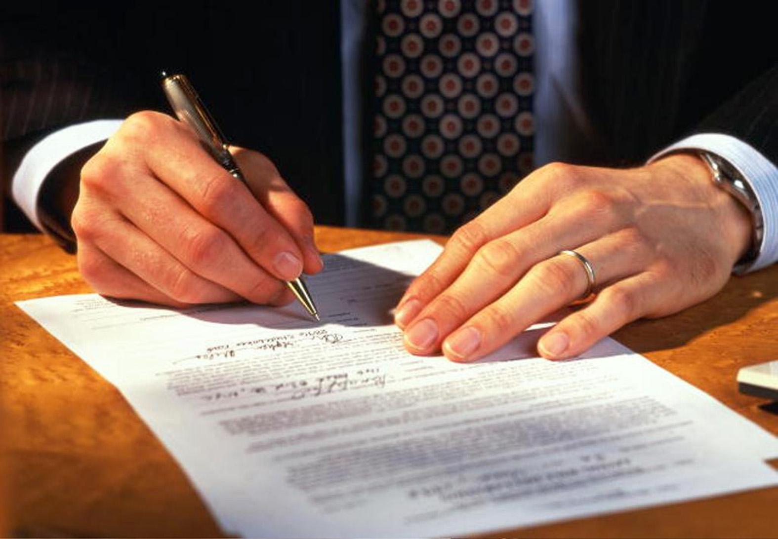 внести изменения в бланк лицензии мчс