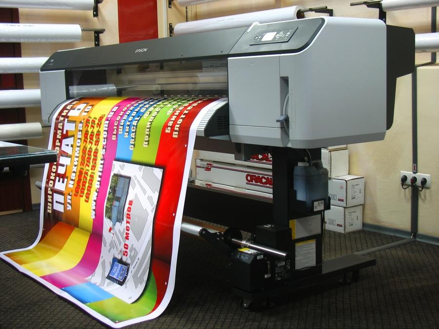 Картинки по запросу печать баннера