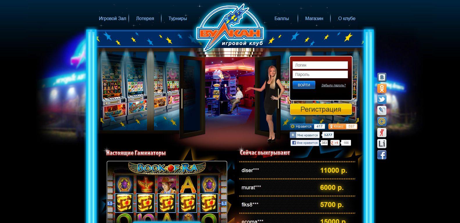 Интернет казино игровые аппараты вулкан играть игровые аппараты покупка