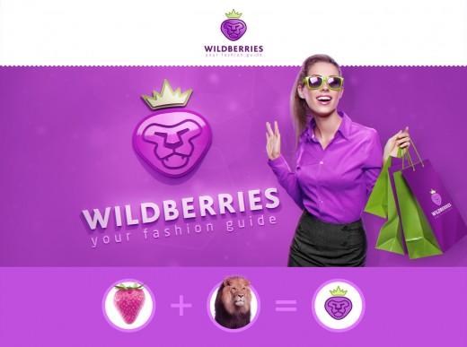 Как сэкономить, совершая покупки в интернет-магазине Wildberries?