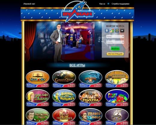 Мир Играть Игровые Автоматы