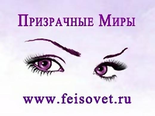 «Призрачные миры» Петербурга отмечают первый юбилей