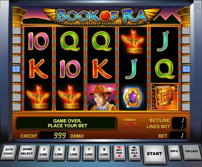 Игровые автоматы книги где купить детские игровые автоматы для бизнесса