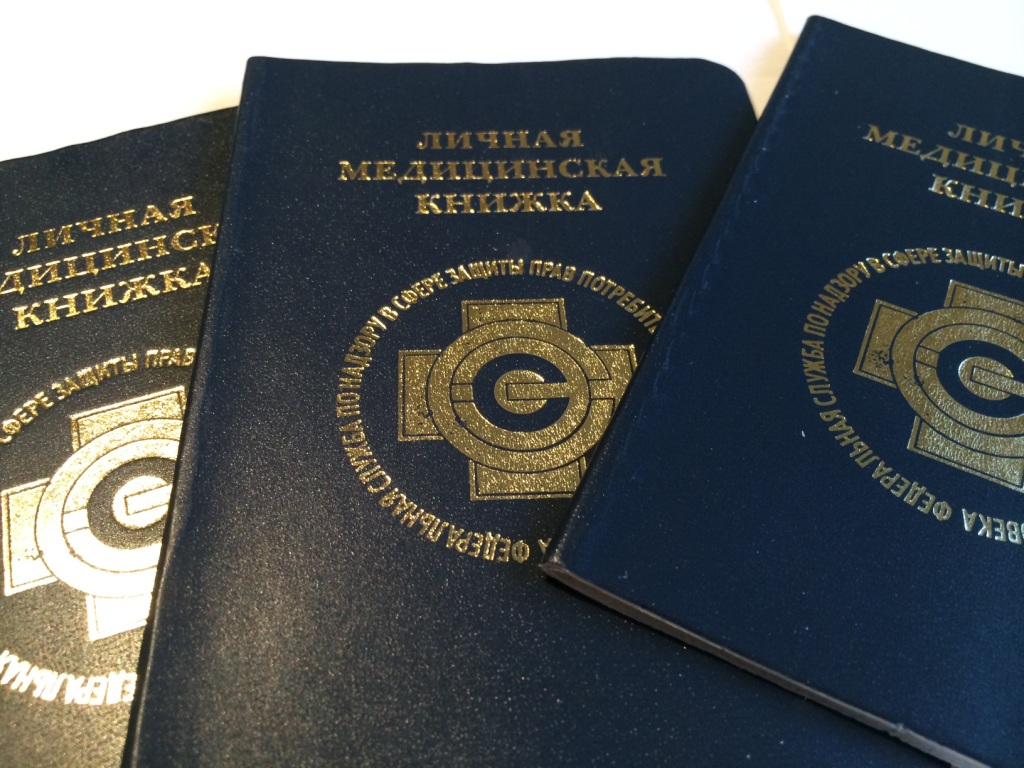 30 налоговая инспекция москва официальный сайт