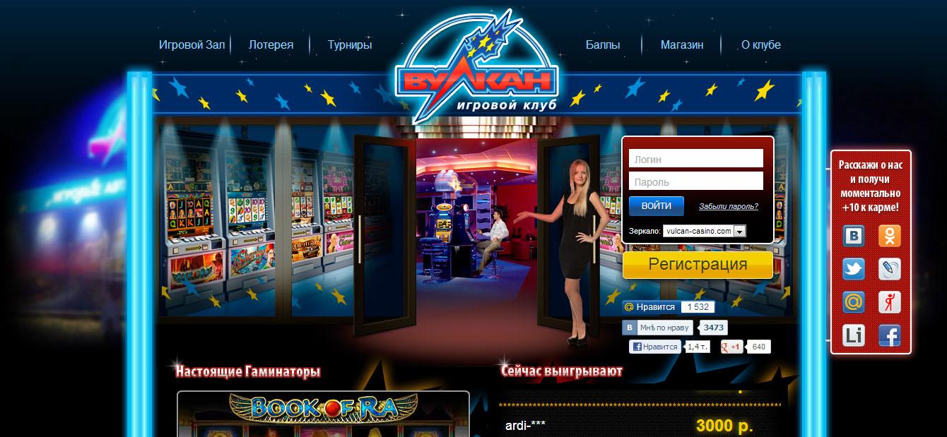 Играть Бесплатно Без Регистрации Игровые Автоматы