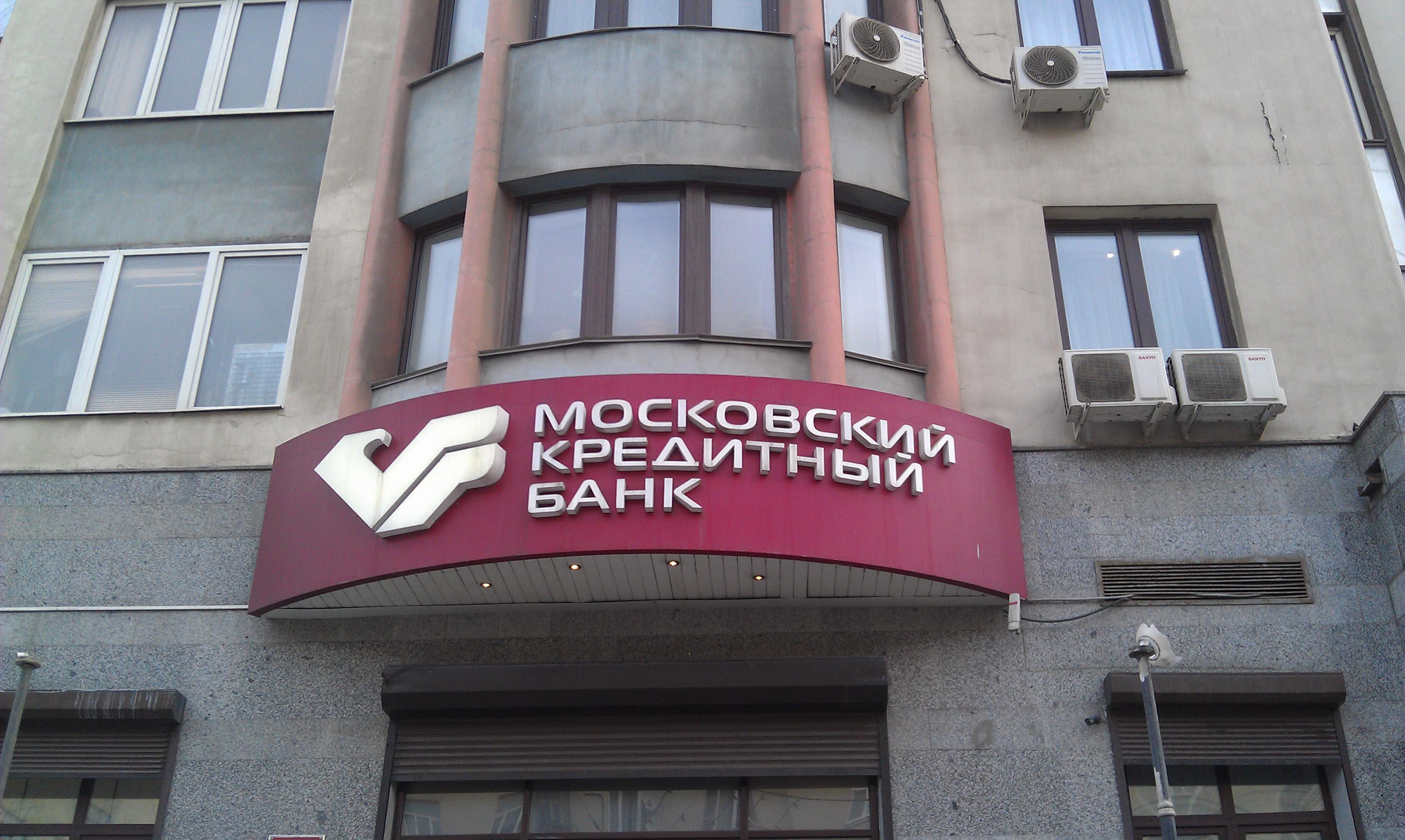 Новости луганской области на этот час