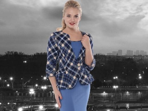 Alpama Фабрика Женской Одежды от производителя