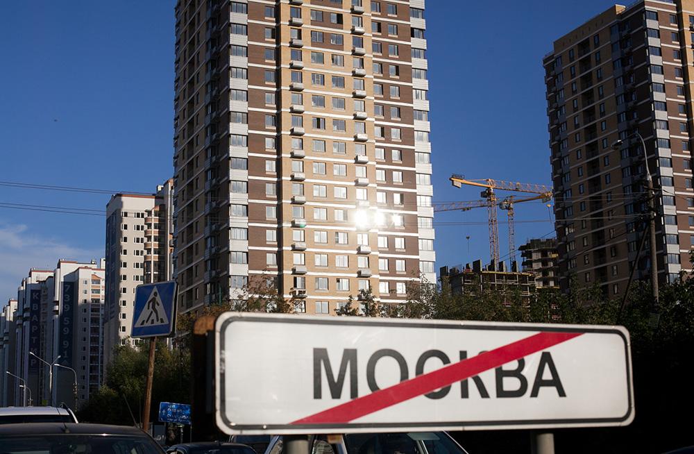 01/06/07 в бизнес-центре daev plaza: