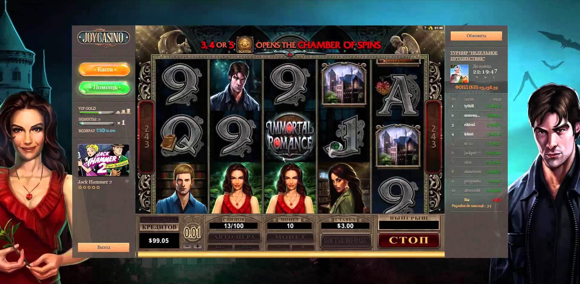 Предлагают работу играть в казино на чужие деньги