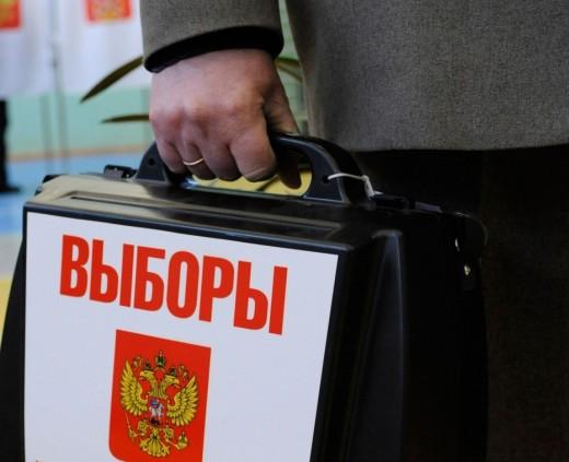 Правила регистрации кандидатов