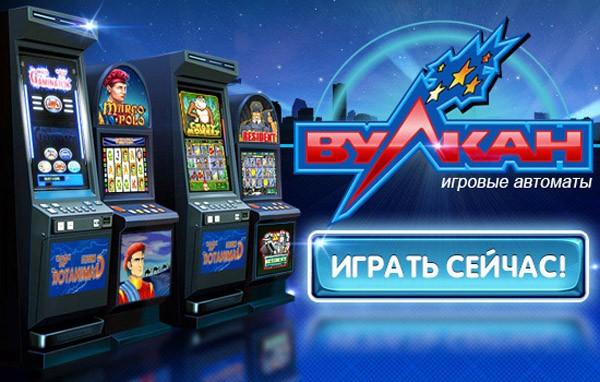 Игровые автоматы от производителя играть онлайн бесплатно без регистрации игровые автоматы резидент