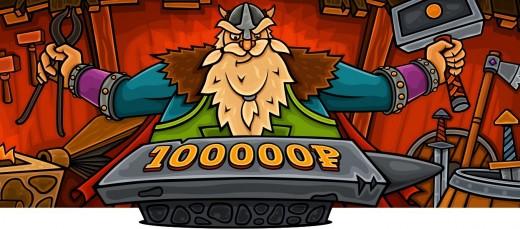 Открытие нового игрового портала Casino-X
