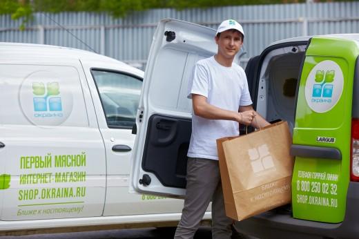 Инновации в действии: сервис отслеживания доставки интернет-магазина колбас и деликатесов