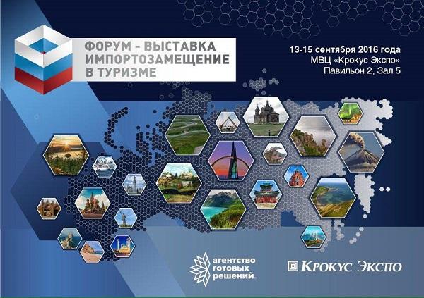 Последние новости в славянске донецкая область