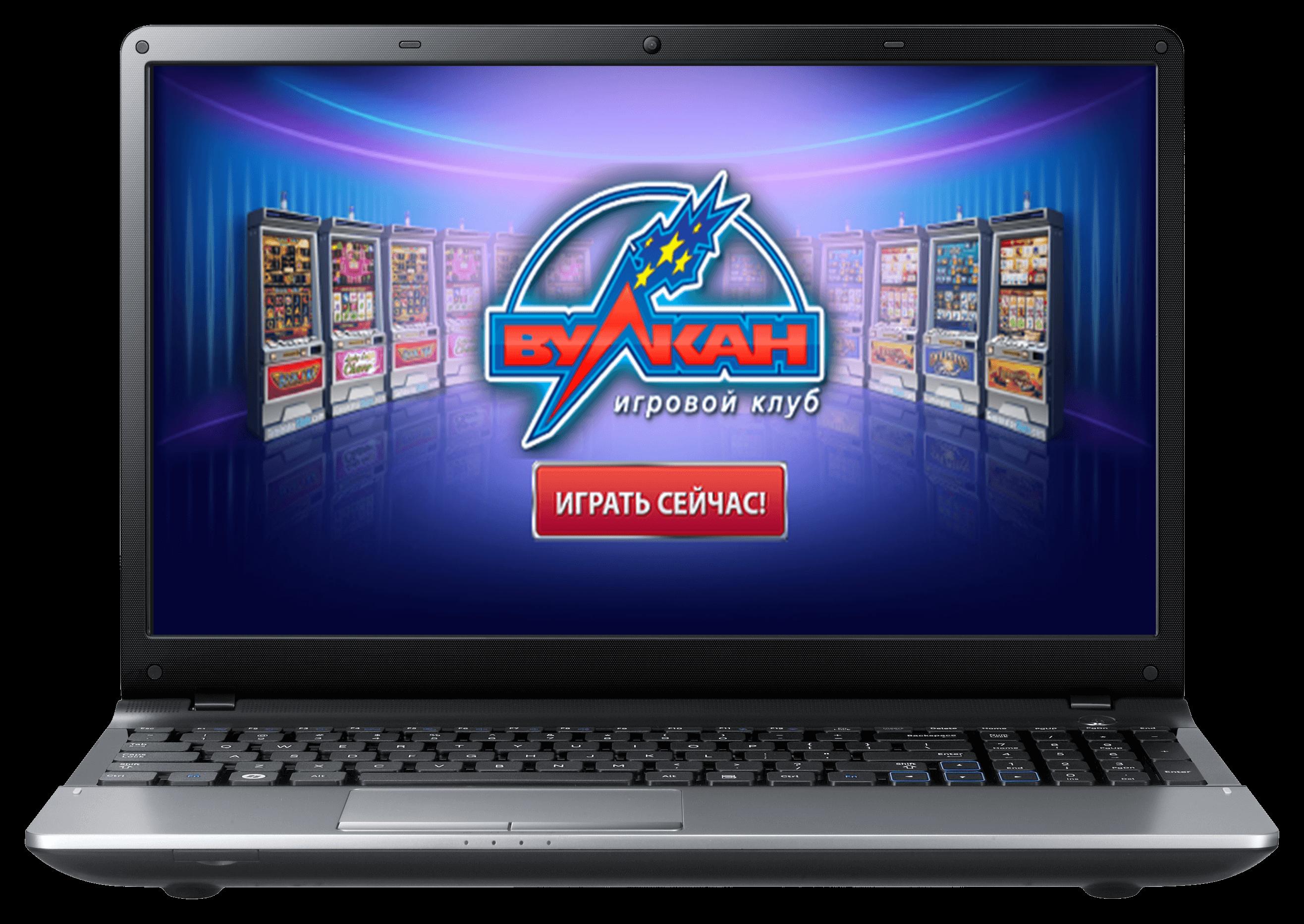 Бесплатные игровые аппараты вулкант онлайнi игровые автоматы скачать резидента
