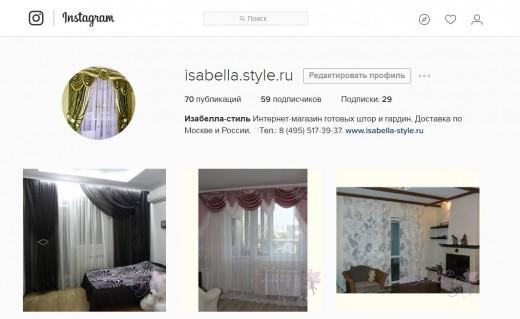 Интернет-магазин штор Isabella-Style предложил бесплатную доставку и акцию