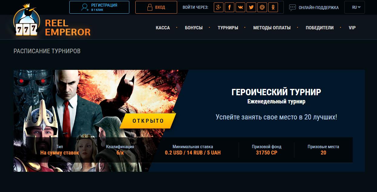 Эксклюзивные игровые автоматы игровые автоматы онлайн в рублях