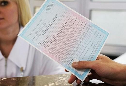 Получение медицинской справки на права