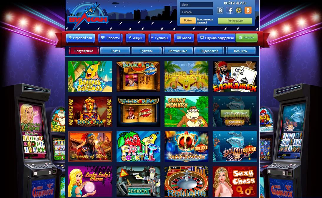 video-onlayn-kazino-vulkan