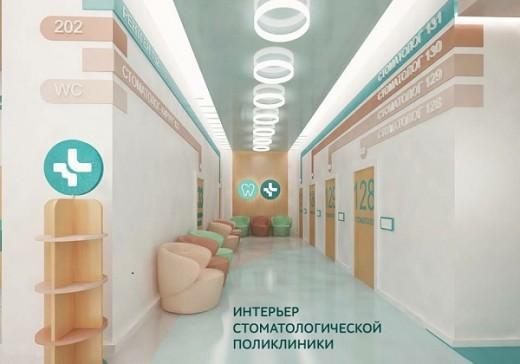 Конкурс на лучший проект фирменного стиля московских поликлиник определил трех победителей