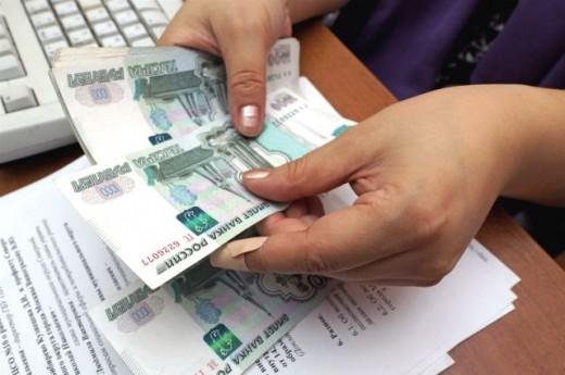 Где взять деньги, если до следующей зарплаты осталось несколько дней?